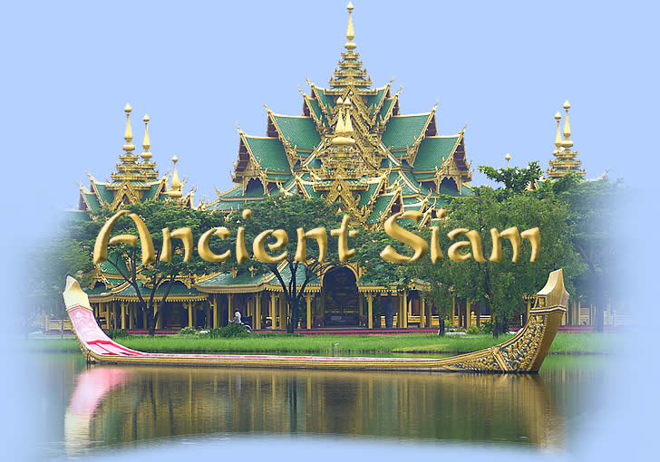 Ancient Siam, Thailand